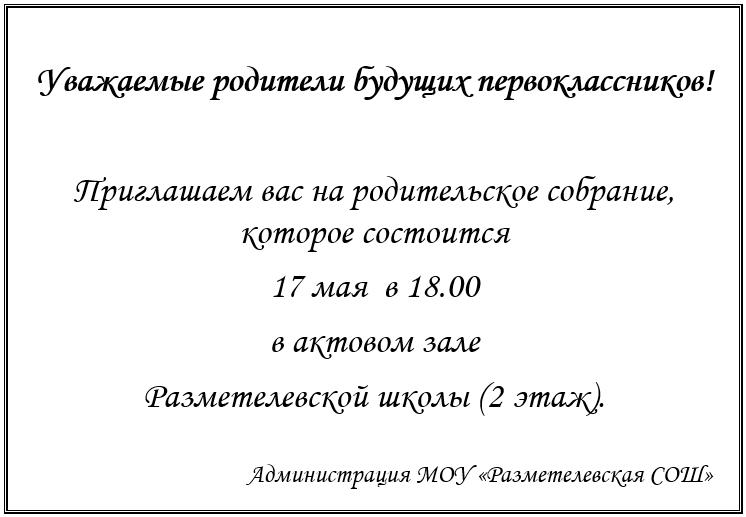 2018-05-16_12-38-16