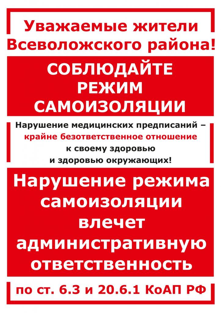 3Всев_page-0001
