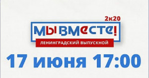 IMG-20200617-WA0000