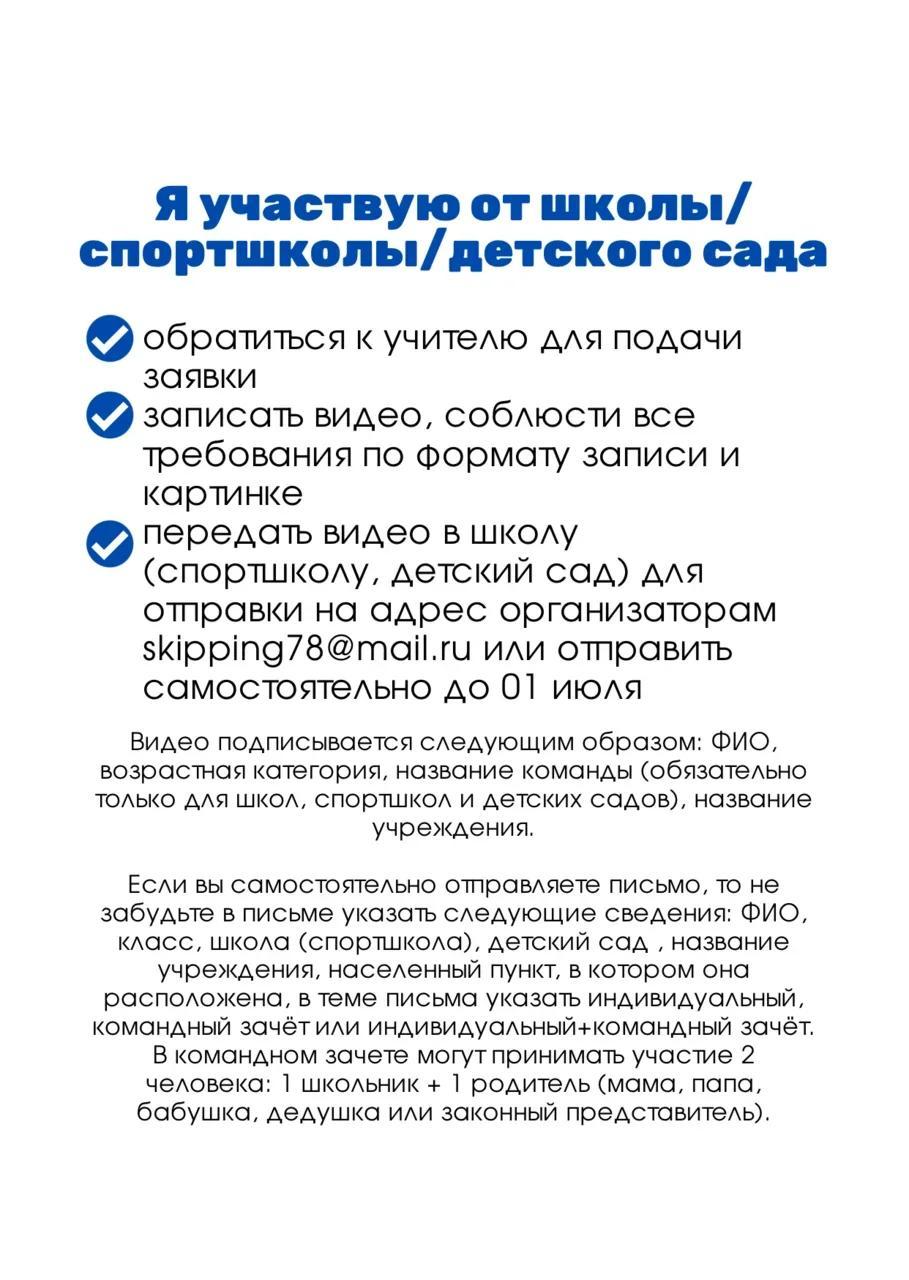 IMG-20210521-WA0004